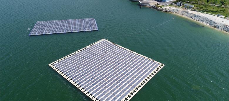 yüzer güneş enerji santrali