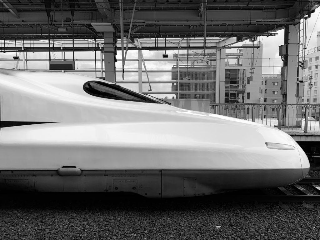 N700S hızlı treni