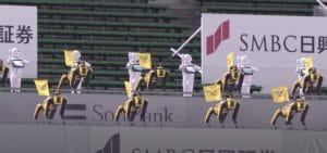 dans eden robotlar