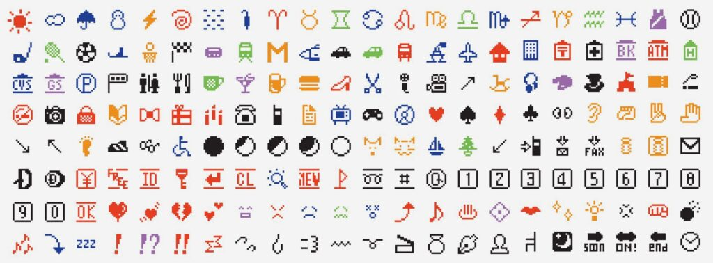 ilk emojiler