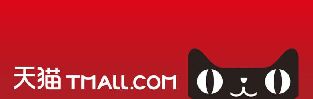 Tmall - Dünya'nın en popüler internet siteleri