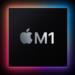 Apple'ın Çip Siparişlerine Öncelik Verilecek!