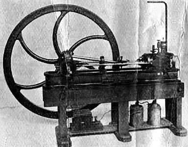 Buhar Makinesi