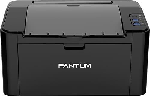Pantum P2500 yazıcı önerileri